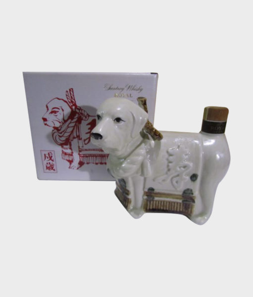 Suntory Royal Zodiac Bottle -Dog