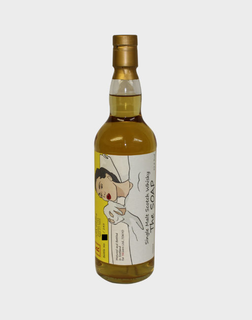 """Three Rivers 1988 27 Year Old """"The Soap"""" Whisky"""
