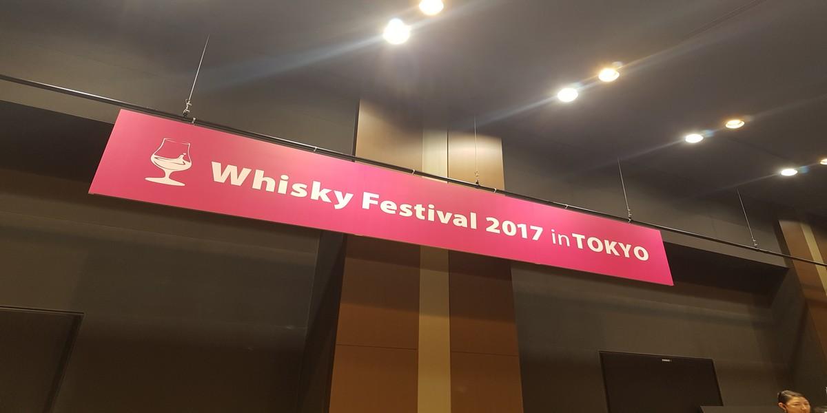 Tokyo Whisky Festival