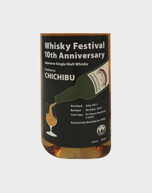 Ichiro's Malt Chichibu Whisky