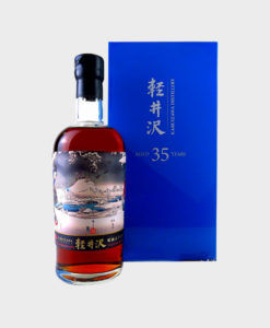 Karuizawa 1981 Single Cask 35 Year Old #7427 Snow Scene