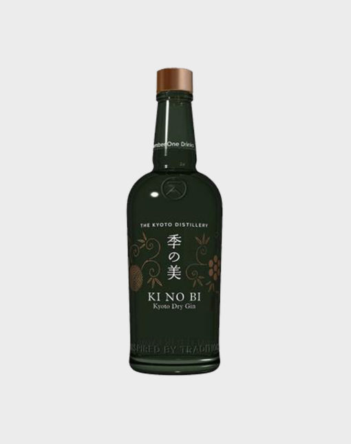 Kyoto-Ki-No-Bi-Dry-Gin-No-Box