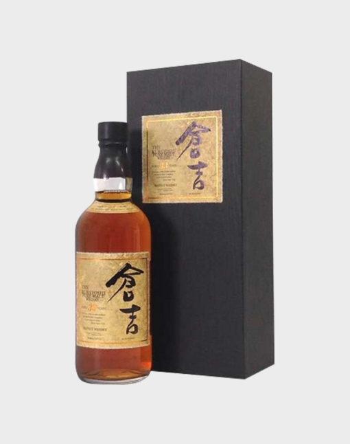 Matsui Whisky – The Kurayoshi Pure Malt Whisky Aged 33 Years