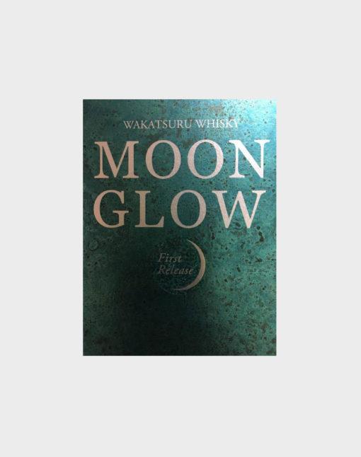 Wakatsuru Moon Glow 10 years First Release Whisky