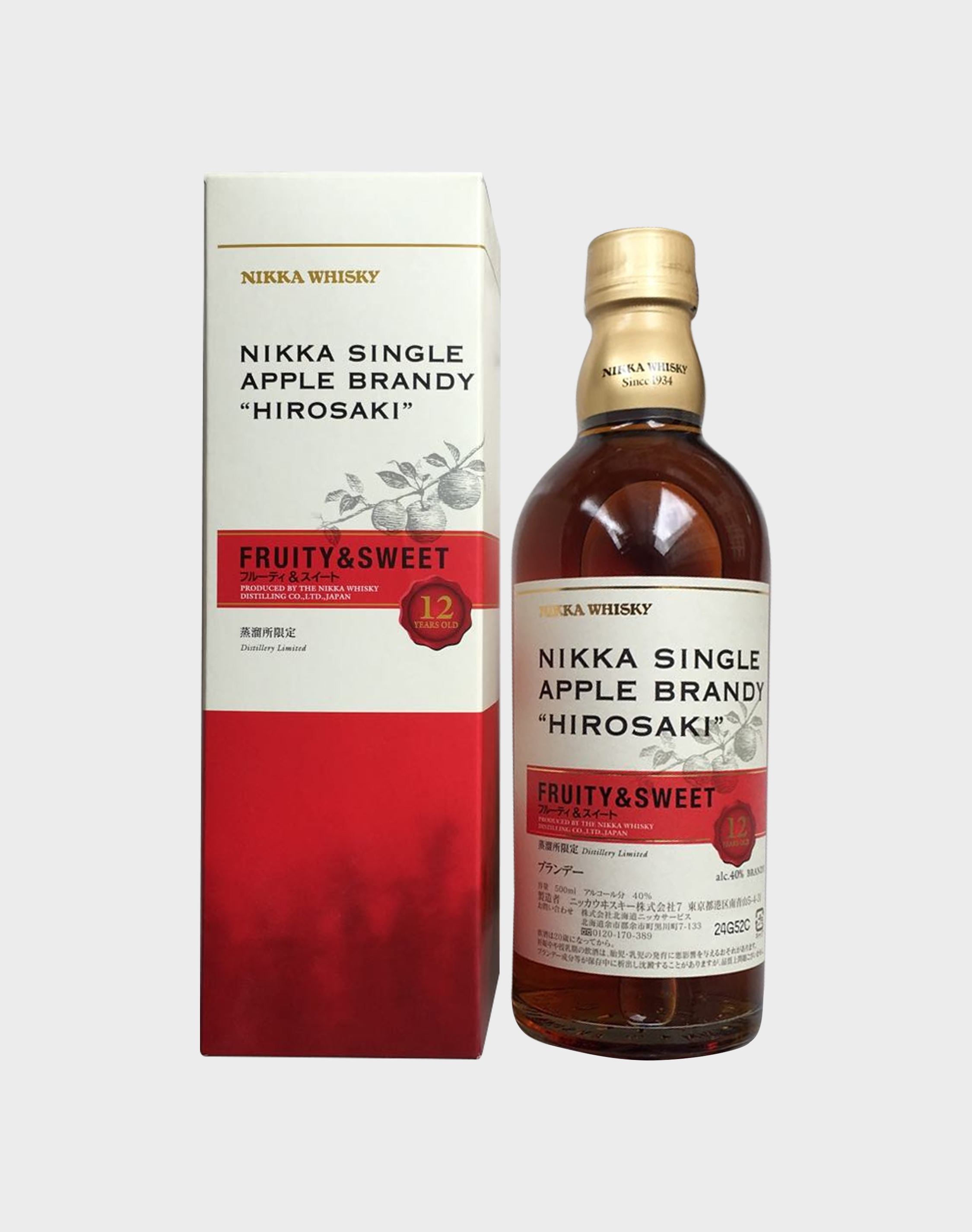 Apple Brandy Hirosaki 12 Year Old Fruity & Sweet
