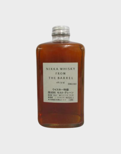 Nikka Black & Red Pure Malt with Whisky From The Barrel Set E