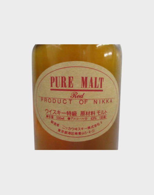 Nikka Black & Red Pure Malt with Whisky From The Barrel Set H