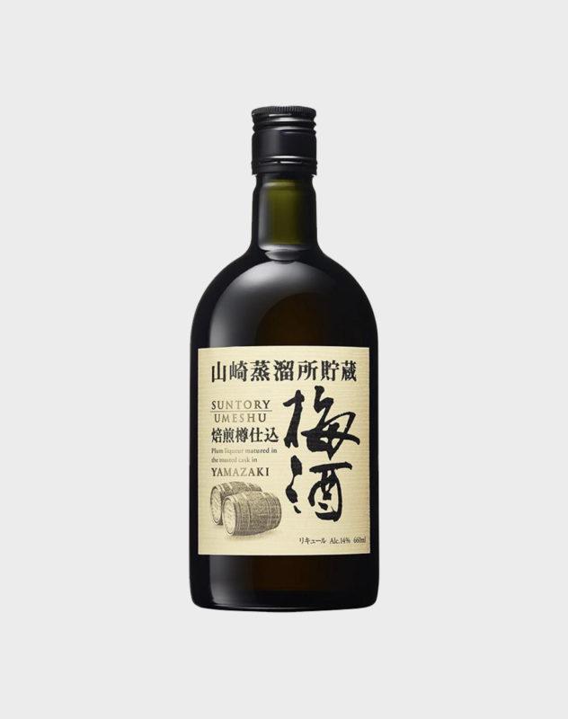japanese gin spirits