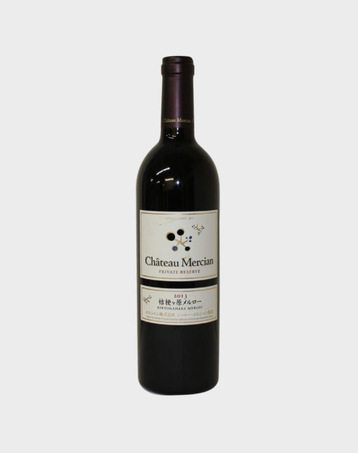 Chateau Mercian Kikyogahara Merlot 2013 (No Box)