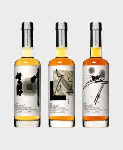 The Essence of Suntory Whisky Set