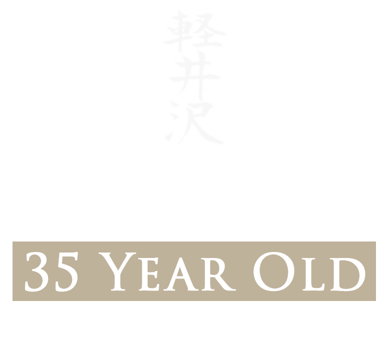 Karuizawa 35 Year Old