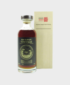 Karuizawa 1981 Single Cask 30 Year Old #4659