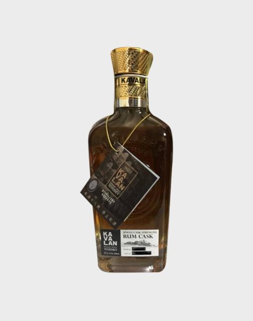 Kavalan Whisky Rum Cask (2)