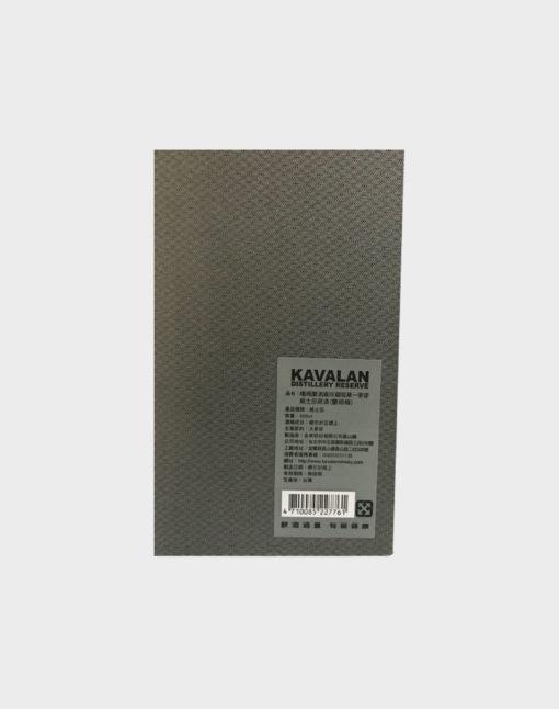 Kavalan Whisky Rum Cask (4)