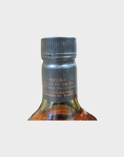Kirin Whisky Orchid Pure Malt
