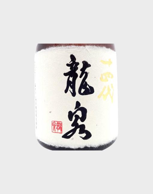 Longquan Daiginjo