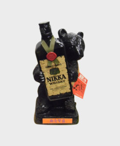 Nikka Mild & Smooth Whisky Bear (1)