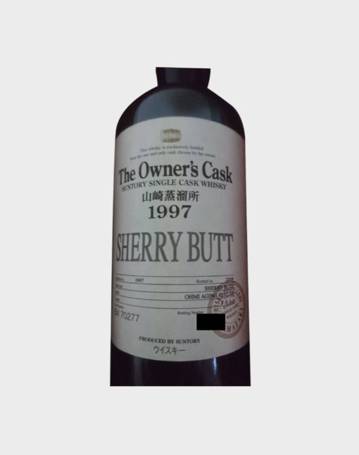 Suntory The Owner's Cask 1997 Sherry Butt (3)