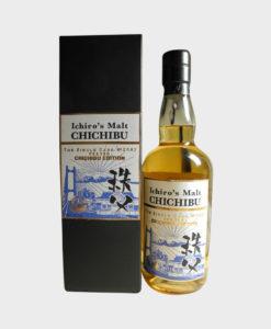 Ichiro's Malt Peated Chichibu Edition Cask #2067