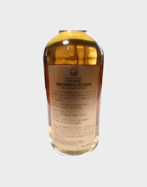 Ichiro's Malt Takashimaya Exclusive Gold Label