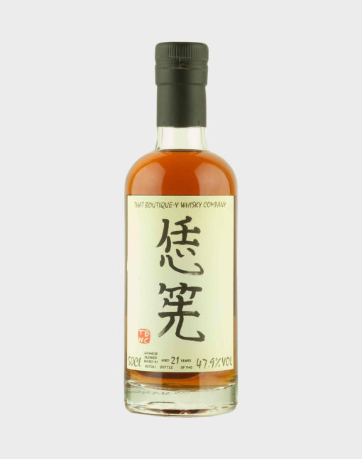 Japanese Blended Whisky #1 21 Year Old - That Boutique-y Whisky Company