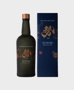 "Kyoto Ki No Bi ""Sei"" Limited Edition"
