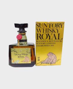 Suntory Whisky Royal Zodiac Bottle – Monkey