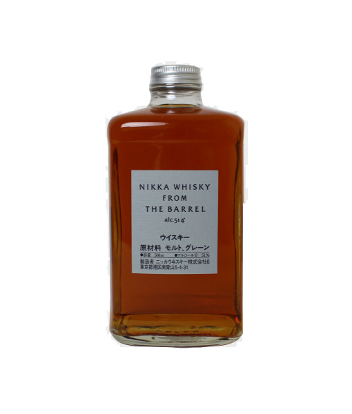 whisky-from-the-barrel-nikka-white