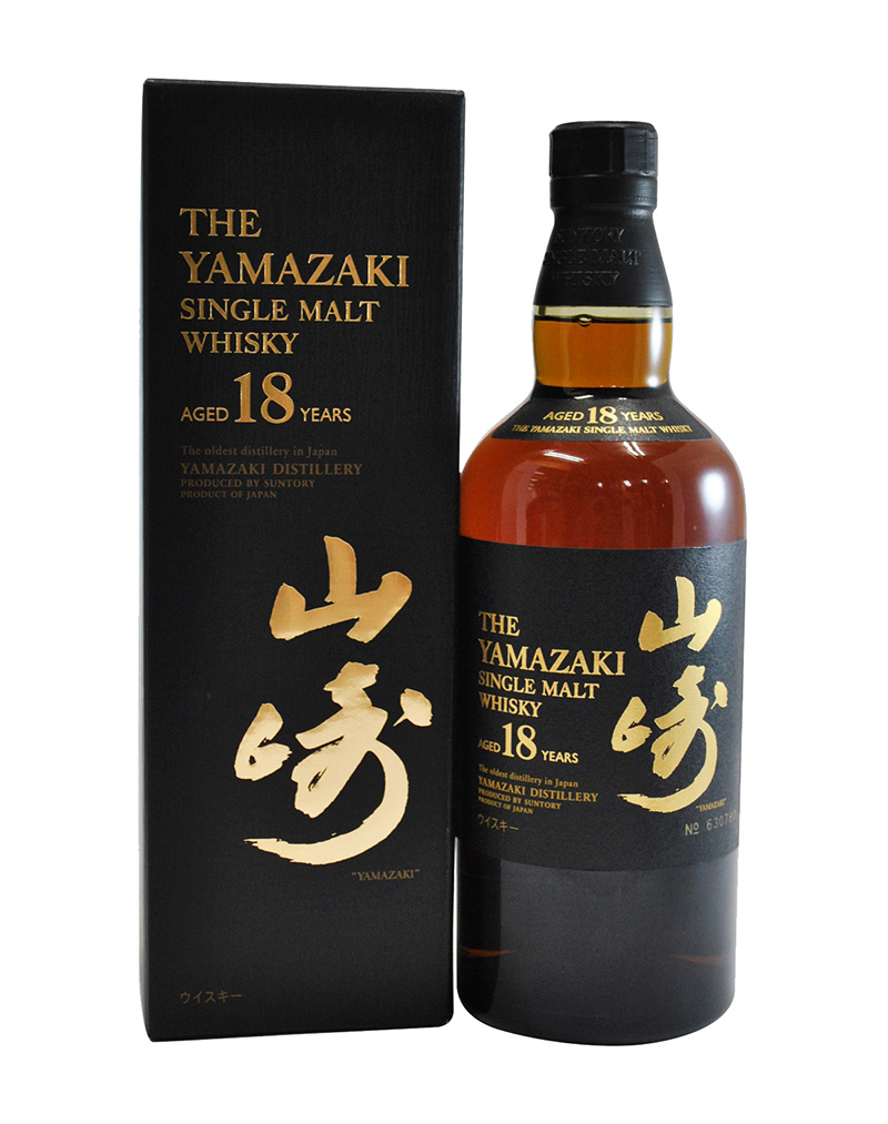 yamazaki-18-white