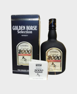 Golden Horse 2000 Memorial Bottle Limited Edition