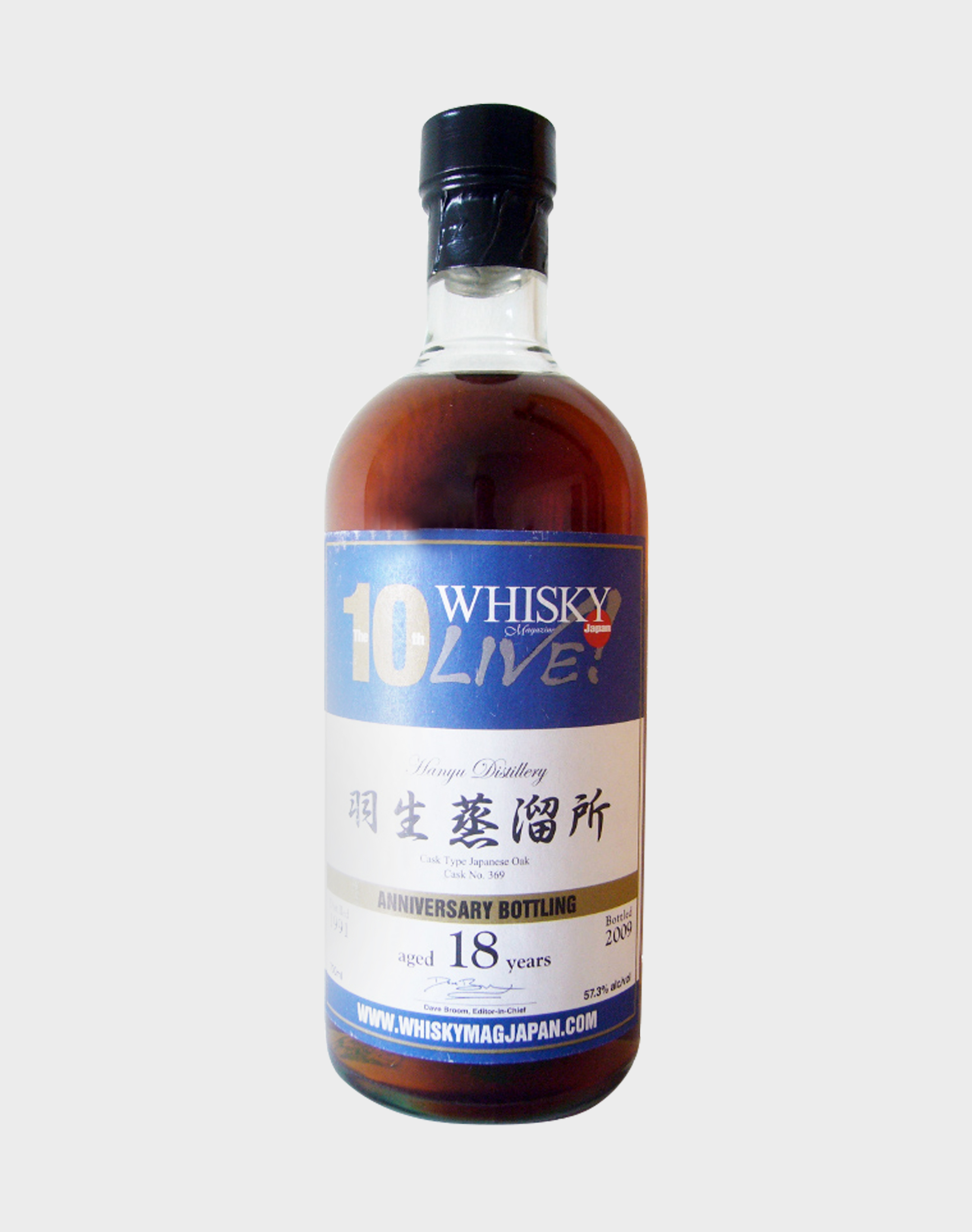 Hanyu 18 Year Old for Whisky Live 10th Anniversary