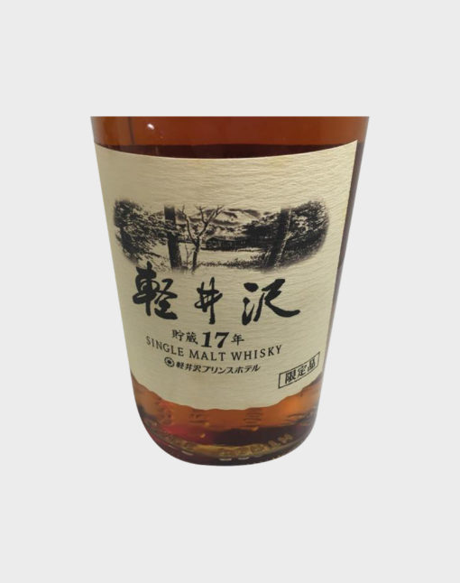 Karuizawa 17 Years Prince Hotel Limited Edition