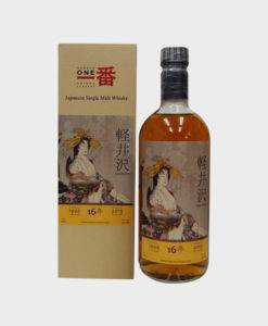 Karuizawa Ghost Series 16 Years 1996 – 2013