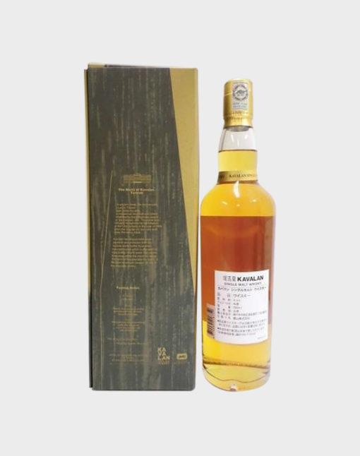 Kavalan Single Malt Ex-Bourbon Oak (2)