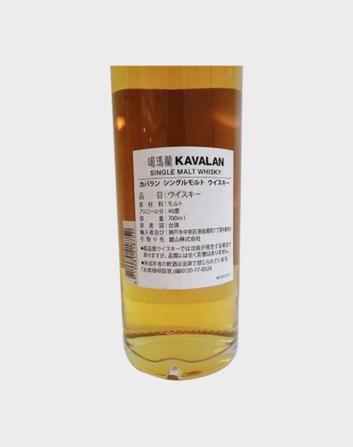 Kavalan Single Malt Ex-Bourbon Oak (4)