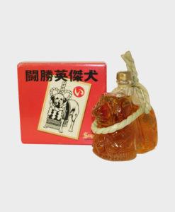 Super Nikka Toshoeiketsuken Dog bottle
