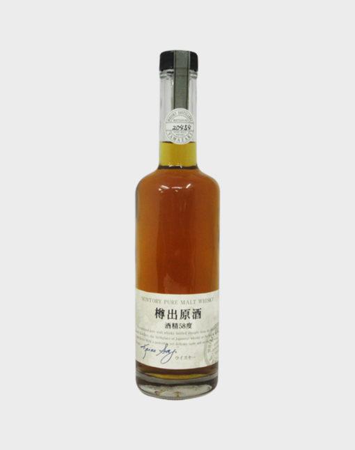 Suntory Pure Malt Whisky 58 Degree