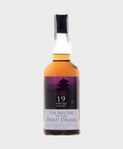 Hanyu 1991 The Nectar Of The Daily Drams #377