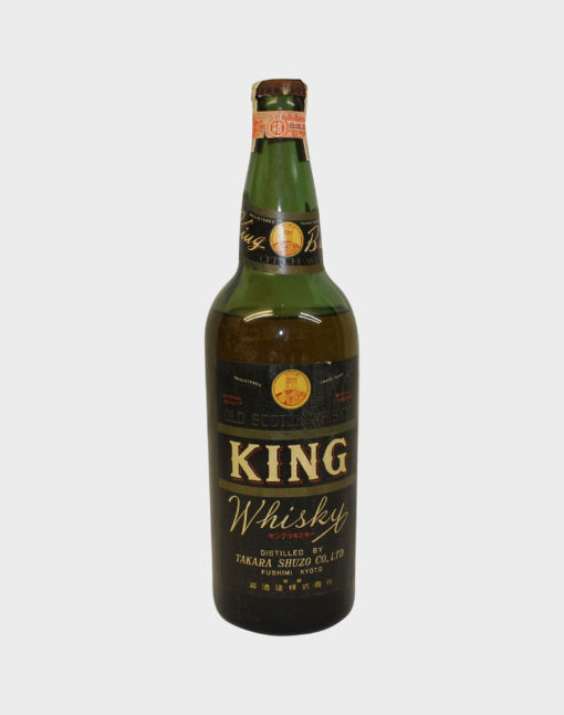 King Whisky Old Bottle
