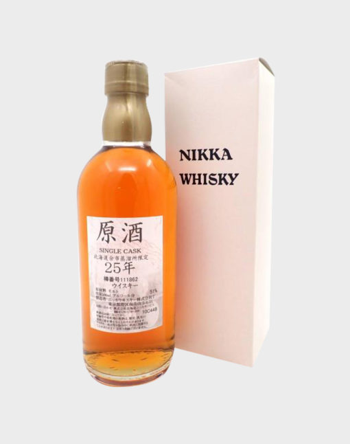 Nikka Yoichi Single Cask 25 Year Old Whisky