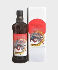 Single Malt Whisky 'The Sun and Phoenix' 2016 (1)