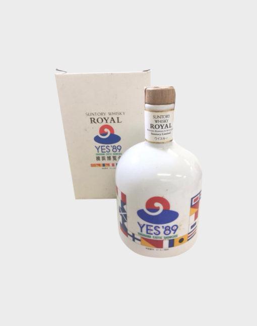 "Suntory Reserve Yokohama Expo ""YES'89"" - Ceramic Bottle"