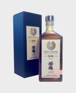 Wakatsuru Sun Shine 20 Years Limited Edition