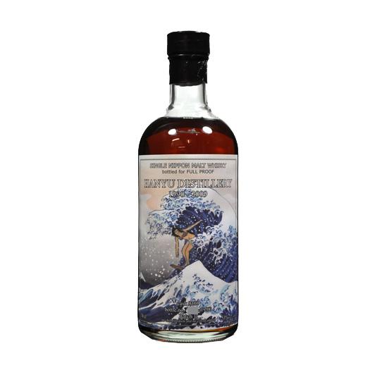 Hanyu Japanese Whisky Great Wave 1990