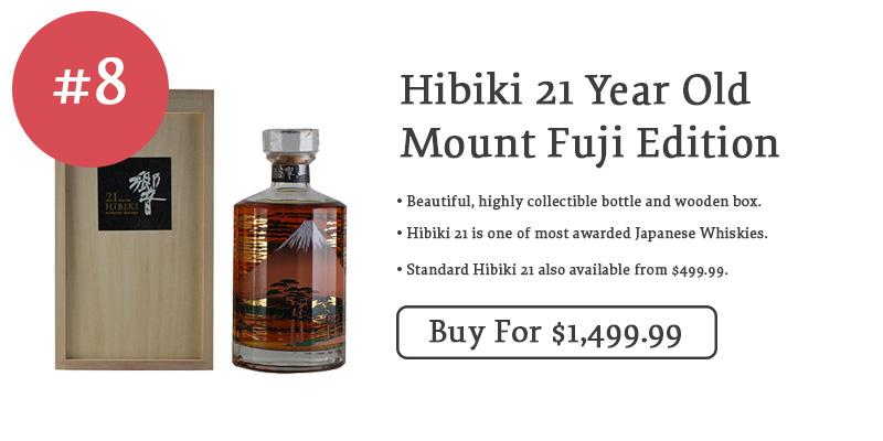 hibiki-21-mt-fuji