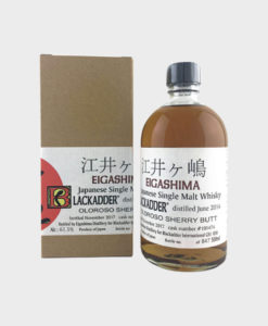 Eigashima Blackadder Oloroso Sherry Butt
