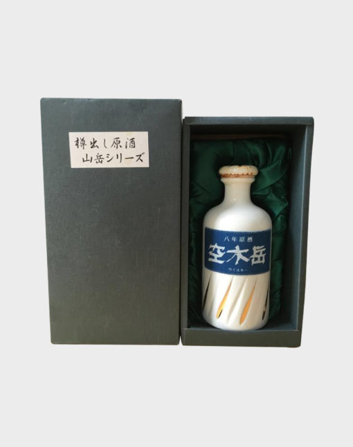Mars 8 Year Old Whisky Ceramic Bottle
