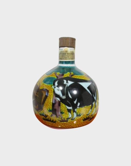 Suntory Ceramic Bottle – Yoshidaya Bull