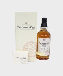 Suntory Hakushu Owner's Cask White Oak 1995-2006