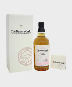 Suntory Single Cask Whisky 'The Owner's Cask' 1996 (1)